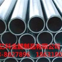 高密度聚乙烯管供應量大從優