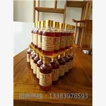 广东养生酒厂家直销  保健酒广东招商 药酒广东加盟
