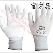 霍尼韋爾橡膠清潔手套文京勞保批發市場