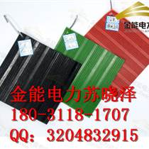 10kv5mm絕緣橡膠墊配電室橡膠墊