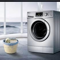 耐高溫高硼硅玻璃用于家電隔熱保護材料