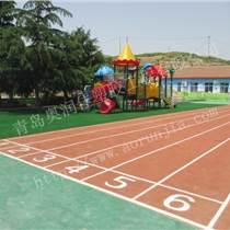东营幼儿园塑胶地面,塑胶场地