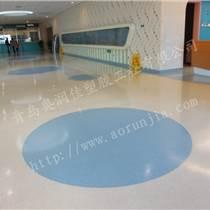 医院地胶,PVC地板,阿姆斯壮地板
