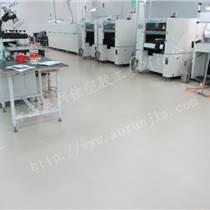 电子厂PVC地板,地胶,塑胶地板