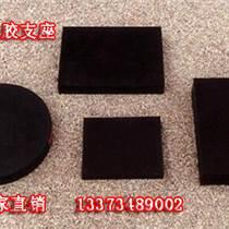 铜山板式橡胶支座专业生产