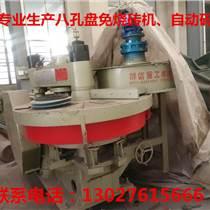 免燒粉煤灰壓磚機成套設備價格 液壓空心粉煤灰制磚機
