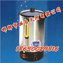山东大型饮水机价格-邯郸天河电器