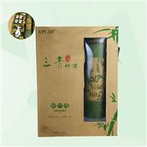 贵州三青竹酒竹筒酒是怎么装进去的供应厂家直销