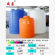 武汉滚塑槽罐、甲醇罐、减水剂罐 、泡菜桶