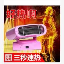 武汉祥光微型空调,暖风批发厂家