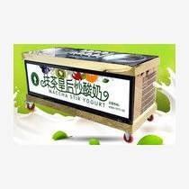 青島炒冰機炒酸奶拆冰淇淋卷機