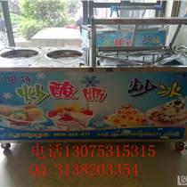 濟南炒冰淇淋機供應