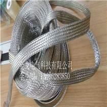 专业铜编织带/线  供应铜编织带