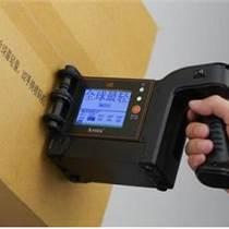 青島即墨手持打碼機公司青島平度手持打碼機供應商青島萊西手持打碼機銷售