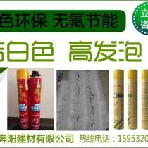 青島奔陽聚氨酯泡沫填縫劑聚氨酯填縫劑,發泡膠填充劑,名優品牌填縫劑廠家直銷