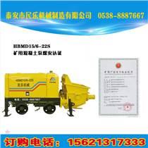 小型礦用混凝土泵機械設備市場批發價