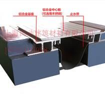 上海閱動建筑變形縫廠家材料有限公司.樓地面變形縫.嵌平型變形縫.樓地面嵌平型變形縫.橡膠嵌平型地坪伸