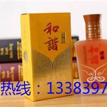 上海养生酒特价批发 ,养生酒厂家价格 ,养生酒哪家好