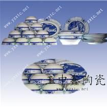 陶瓷餐具 套装陶瓷餐具