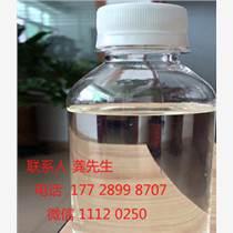 宿遷白色礦物油2731油墨溶劑油稀釋劑