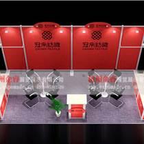 展會樣品展示架 展位攤位搭建