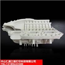 中山3D打印加工 大型3d打印 新产品开发 塑料模具 注塑模具