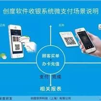 深圳創度軟件足浴排鐘軟件供應哪家專業