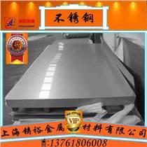台湾CNS标准329J3L双相不锈钢批发零售