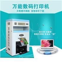 小批量高精度不干膠標簽印制的數碼快印一體機