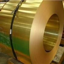 精密无铅环保C2680黄铜带价格