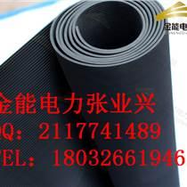 供應江蘇南京配電室高壓絕緣橡膠板 配電室絕緣地膠批發