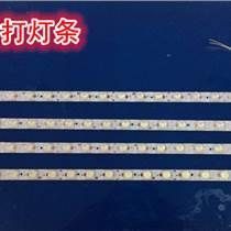 双面拉布广告灯箱凸透镜侧光源LED大功率硬灯条超薄卷帘式36-72瓦