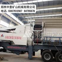 辽阳供应建筑垃圾再生建材生产线供应商,中型建筑垃圾再生建材生产线多少钱
