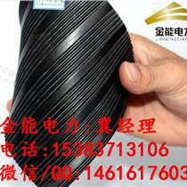 渭南絕緣橡膠板規格/橡膠絕緣墊價格