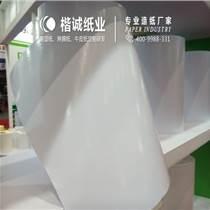 耐高溫單硅離型紙 楷誠廣告材料離型紙