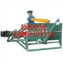 河南飼料混合機生產廠家