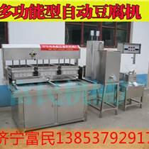 石磨豆腐机械总有一款适合您 石磨豆腐机苹果彩票pk10设备