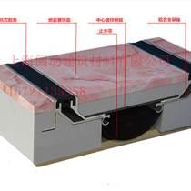 上海閱動承重型樓地面建筑變形縫廠家FDM