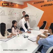 杭州啟智辦公書寫漆,投影漆,磁性漆行業領先