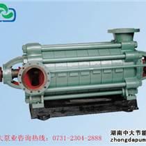 多级耐磨离心泵应用范围