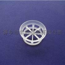 塑料階梯環廠家 PP階梯環批發 50mm聚丙烯階梯環價格