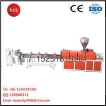 南京廣塑65PBT造粒機雙螺桿工程塑料造粒