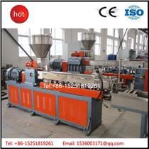 南京PPO造粒機工程塑料造粒機