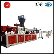 南京65雙螺桿PP/PE/PC/ABS工程塑料造粒機