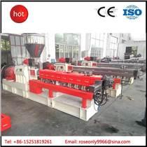 南京65TPU造粒機雙螺桿彈性塑料造粒機