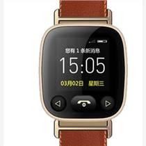 老人定位手表_老人電話手表_老人gps定位手表