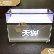 特價天翼手機柜 電信營業廳展示柜批發
