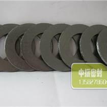 厂家直销山西石墨复合垫片 晋中石墨复合垫片定做厂家