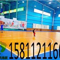 新疆體育木地板 體育運動專用地板 運動木地板上漆 體育運動木地板安裝 運動專用地板廠家