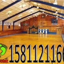孝感體育場地板品牌 體育館地板材料 體育木地板生產廠家 體育木地板材料 體育場地板安裝